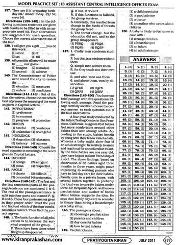 previous ib exam essay questions