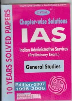 good essay books for ias