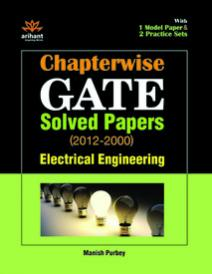 Where to get GATE CSE study material?