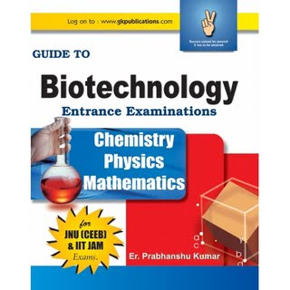 Iit jam msc physics reference books iit jam 2012 biotechnology book