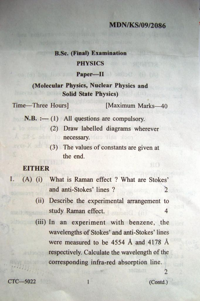 essay physics questions