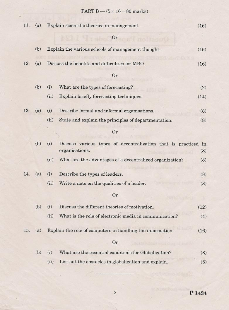Anna University C S  5th Semester Question Papers Free Download